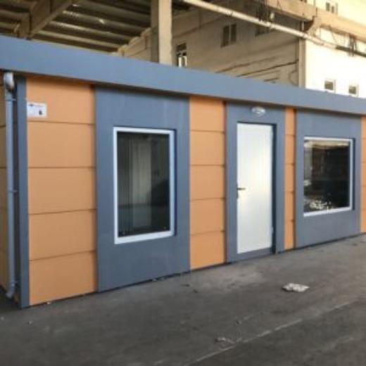 Konteyner Ev / Container Hause